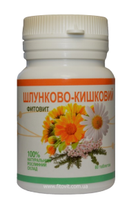 «Фитовит – Желудочно-кишечный»
