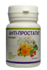 «Фитовит – Антипростатит»