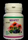 «Фитовит- Иммунитет»