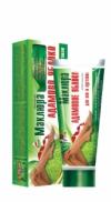 Маклюра - для вен и суставов
