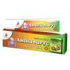 Антивирус - антигрипп