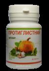 «Фитовит-Противоглистный»